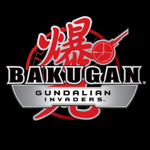 File:Bakugangundalianinvaderslogo.png