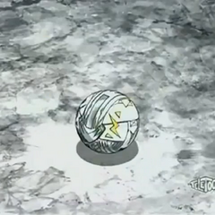 Wolfurio in closed ball form