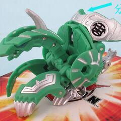 Ventus Mutant Helios
