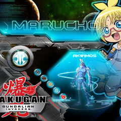 Marucho and Akwimos at Bakugan.com