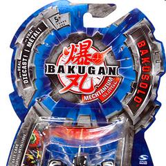 Darkus Titanium Dragonoid factory error packaging.