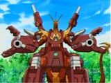 Maxus Cross Dragonoid