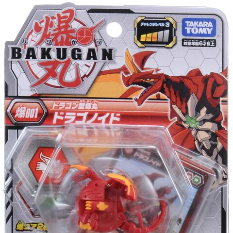 Dragonoid's Japanese packaging.