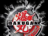 Bakugan: Mechtanium Surge