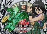Shun-bakugan-gundalian-invaders-13822530-495-360