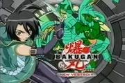 Shun and Ingram screen