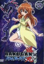 Bakugan Battle Brawlers Vol12 DVD