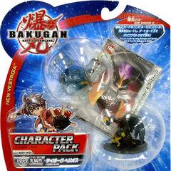Japanese Cyborg Helios Character Pack