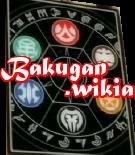 ファイル:Wiki.png