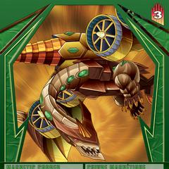 Green Ability Card design for Bakugan: Gundalian Invaders