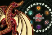 334px-Dragonoid lithograph