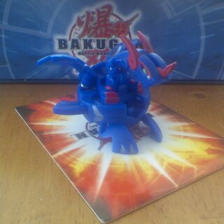 Baku-Legacy Aquos Neo Dragonoid