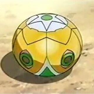 geschlossene Ballform