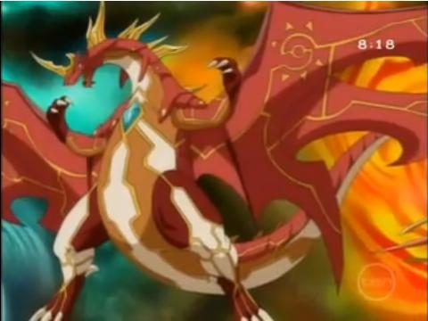 File:Infinity drago.jpg