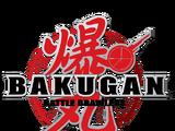 Bakugan: La Batalla