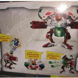 The back of the packaging, showing it's many features.
