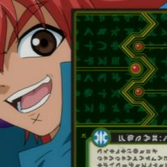 Rikimaru activating <a href=