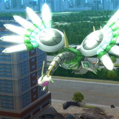 Altair flying