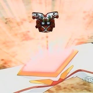 Explosix Gear in gear form