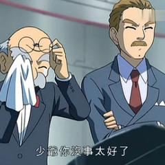 Deleted Scene 2 Kato cries