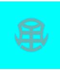 Bakugan-GI-ventus-glow