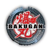 BakuganSeason4.5