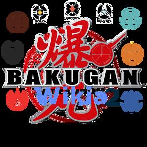 Copy of Copy of Copy of Copy of Copy of Bakuganwikilogo