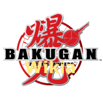Copy of Bakuganwikilogo