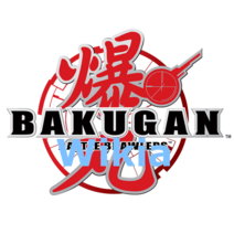 Copy of Copy of Bakuganwikilogo
