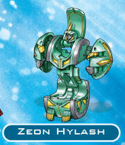 Zeon hylash trap