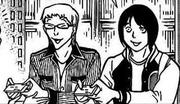 Goto and Furuike