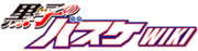 Kuroko no Basuke Logo