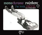 Monochrome Rainbow CD Cover