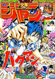 Bakuman (rozdział 22) na okładce Jumpa