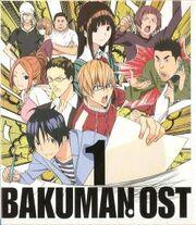 Bakuman OST 1 Cover