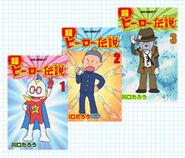 Comic covers DVD 1