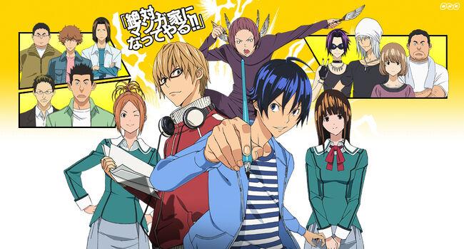 Group pic anime