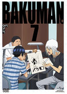 Bakuman DVD 7