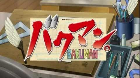 Bakuman - Opening 1 - Blue Bird