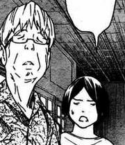 Mashirofamily