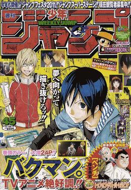 Bakuman Cover Chapter 104