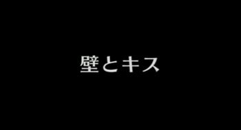 Эпизод 16