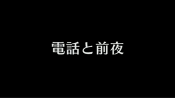 Эпизод 24