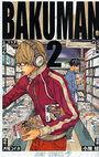 Bakuman manga 02