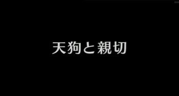 Эпизод 17