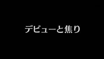 Эпизод 15