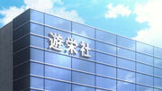 Budynek Shueisha (Anime)