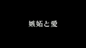 Эпизод 18