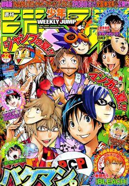 Bakuman Cover Chapter 140