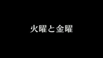 Эпизод 23